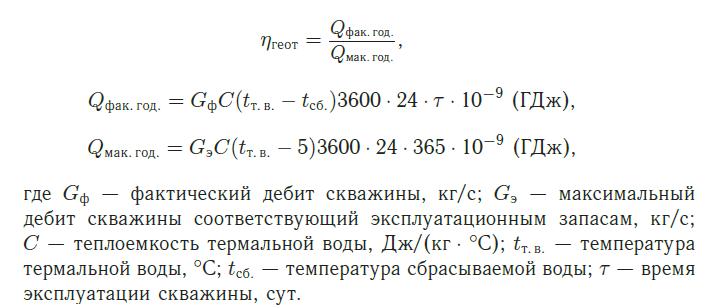 1_1-16-5500877-7896496