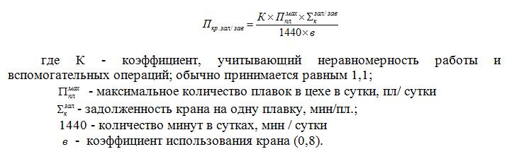 1_69-4485484-4251626