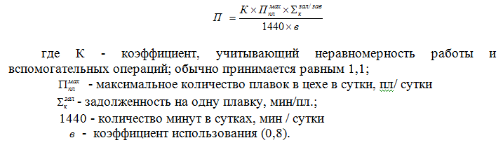 1_73-1341672-8853534