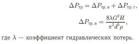 2_3-10-2486323-4185659