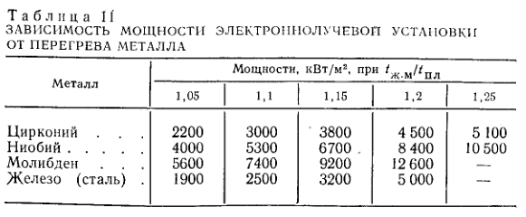 6_11-1632306-6689256